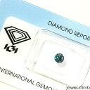 【20%OFF サマーセール】ブルーダイヤモンド 宝石 ルース 0.40CT