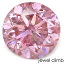 【21周年21%割引済】ピンクダイヤモンド 宝石 ルース 0.025CT
