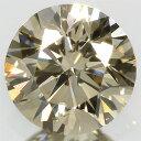 ファンシーライトイエロニッシュブラウンダイヤモンド 宝石 ルース 0.258CT