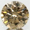 増税前最後のサマーセール開催ファンシーライトブラウンダイヤモンド 宝石 ルース 0.297CT
