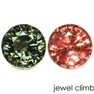 Color change garnet jewel Ruth 0.76CT