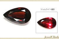 レッドグレープガーネット宝石ルース4.57CT