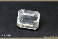 ハイアライトオパール(グラスオパール)宝石ルース2.15CT