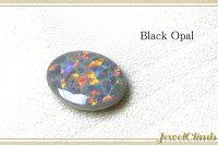 ブラックオパール宝石ルース1.17CT