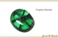 トラピッチェエメラルド宝石ルース1.95CT