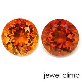 【送料無料】2色のオレンジが魅力マデラシトリン 宝石 ルース 2Pセット