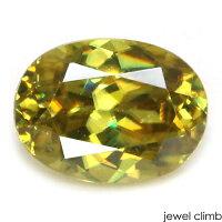イエロースフェーン宝石ルース0.88CT