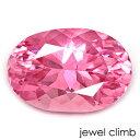 【加工にお勧め価格変更中】ピンクスピネル 宝石 ルース 0.91CT