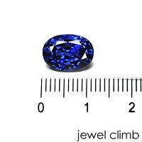 ロイヤルブルーサファイア宝石ルース5.49CT