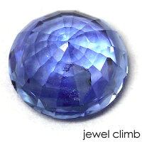 サファイア宝石ルース1.27CT