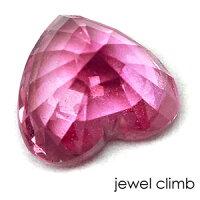 ピンクサファイア宝石ルース0.54CT
