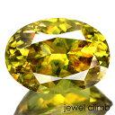 【加工にお勧め価格変更中】イエロースフェーン 宝石 ルース 1.74CT