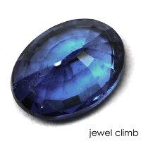 ガーナイト宝石ルース0.24CT