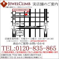 ブラックオパール宝石ルース0.65CT