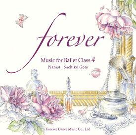 Forever-Music for Ballet Class 4 ★バレエレッスンCD★ピアニスト:後藤幸子 Pianist: Sachiko Goto