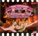 山西由実★バレエレッスンCD★Musical & Screen for Ballet Class vol.1★