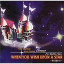 山西由実★バレエレッスンCD★When you wish upon a star(星に願いを)