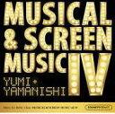 山西由実★バレエレッスンCD★Musical & Screen for Ballet Class vol.4★
