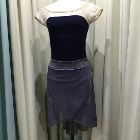 バレエ スカート パドドゥスカート Cタイプ ミディアムグレーメッシュ Jewelesqueオリジナル