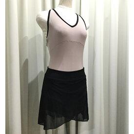 バレエ スカート パドドゥスカートA ブラックメッシュxブラックパンツJewelesqueオリジナル