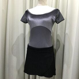 バレエ スカート パドドゥスカートA ブラックITYxブラックパンツJewelesqueオリジナル