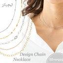 Silver925 デザインチェーン ネックレス シンプルチェーン ネックレス シルバー ゴールド ピンクゴールド ショート プ…