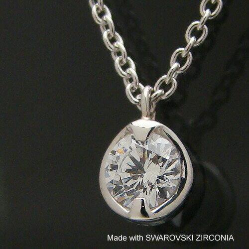 with me. Swarovski zirconia(スワロフスキージルコニア)使用の一粒石(4.5mm)/アズキチェーン42cm+5cmアジャスターチェーン/ラウンドペンダント/ネックレス