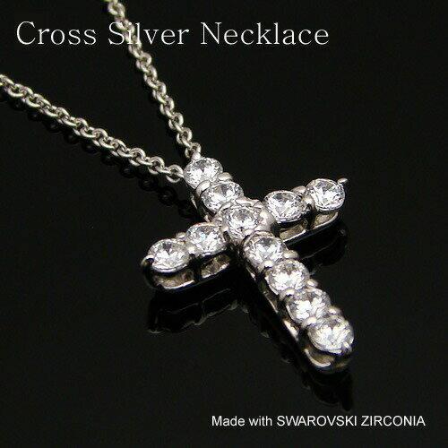 with me. Swarovski zirconia(スワロフスキージルコニア)使用/アズキチェーン42cm+5cmアジャスターチェーン/クロス(十字架)型ペンダント/ネックレス