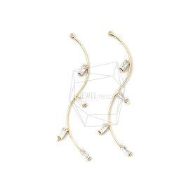 PDT-1276-G【2個入り】ウェーブバーチャーム,Wave bar Glass Earing Charm