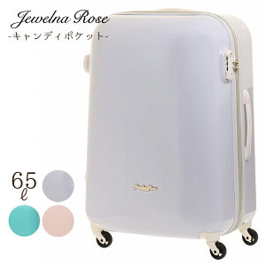 レディース スーツケース 大容量 エキスパンド パステル かわいい 修学旅行 長期旅行 海外旅行 TSAロック エース | ジュエルナローズ キャンディポケットTR 39873 大人可愛い