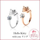 28deeb70ff84 Hello Kitty with you ring Hello Kitty ring ring ring Kitty-Chan toy ladies  j Jewelry Accessories gift featured wrapping free birthday anniversary