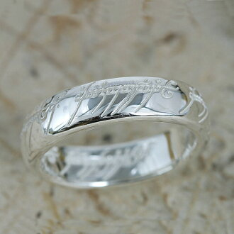 The One Ring (the one) • Platinum 900 ◆ road-of-the-ring limited accessories presents gift wrapping