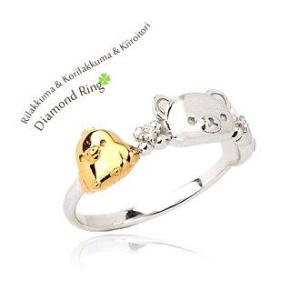 Rilakkuma rilakkuma 和 korilakkuma 和 kiiroitori 钻石戒指 Z4 是熊玩具 Rilakkuma 环本礼品玩具包装 10P21May14