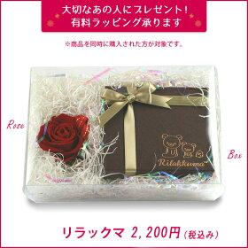 リラックマネックレス10金大人かわいい限定グッズK10おしゃれりらっくまRilakkuma誕生日記念日プレゼントギフトラッピングおすすめ女性レディースジュエリー