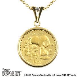 スヌーピー 日本上陸50周年 記念メダル ネックレス純金 コイン 24金 18金 ジュエリー ペンダント ギフト 誕生日プレゼント プレゼント 記念日 おすすめ 女性 レディースジュエリー