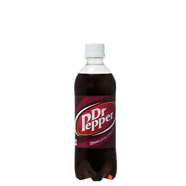 【送料無料】ドクターペッパー PET 500ml(1ケース=24本入り)