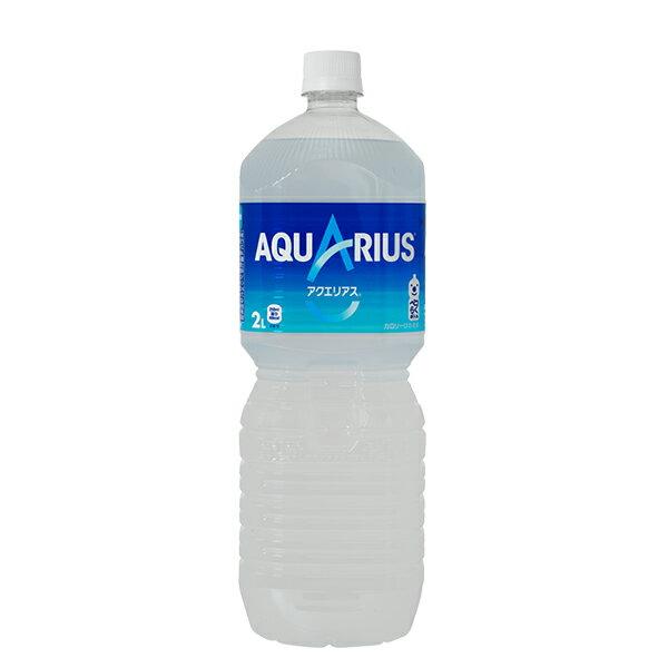 【送料無料】アクエリアス ペコらくボトル2LPET【1ケース=6本入り】【コカ・コーラ社 直送便】