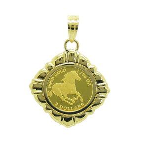 ツバル/ホースコイン金貨 K24(純金 K24) 1/25オンス ホースコイン K18枠付きペンダントトップ