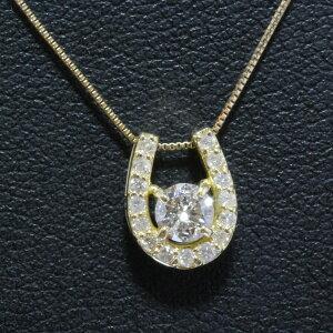 K18YG 0.45ctダイヤモンド 馬蹄ネックレス