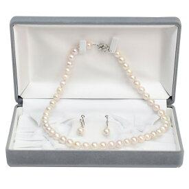 あこや本真珠 7.5mmから8.0mm ネックレス・イヤリング セット(卒業式 入学式 入園式・新入学・結婚式などに)40セット限り特価(真珠鑑別書付き)