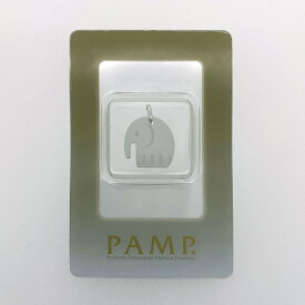 PAMP 純プラチナ Pt999 5g 像デザイン(ゾウ)バチカン一体型(バチカンも純プラです)