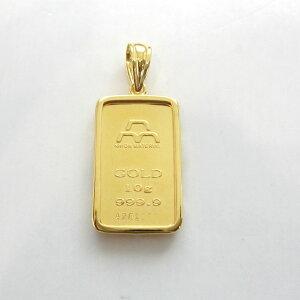 【送料無料】 24金 純金 [日本マテリアル 純金インゴット 10g] ゴールドバー+専用ペンダント枠(シルバー925)