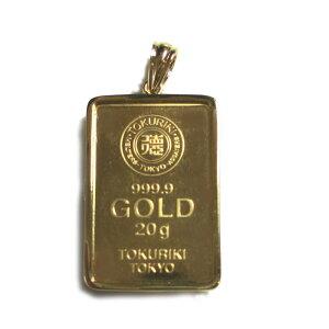 【送料無料】24金 純金 インゴット INGOT [徳力 純金 インゴット 20g] ゴールドバー+専用ペンダント枠(シルバー925)