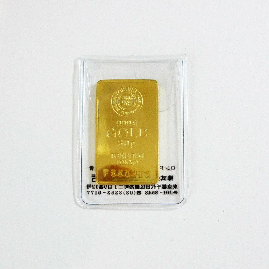 【送料無料】24金 インゴット INGOT [徳力 インゴット 30g] ゴールドバー『金の国際ブランド グッドデリバリー・バー』