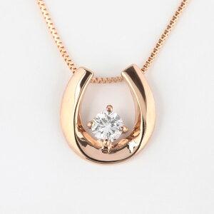 【送料無料】K18 PG ダイヤネックレス ピンクゴールド 18金 0.1ct 馬蹄デザイン ホースシュー【レディース ネックレス 一粒ダイヤ 一粒ダイヤモンド ダイアモンドネックレス チェーンネックレス シンプル おしゃれ かわいい 女性 ギフト プレゼント 贈り物】