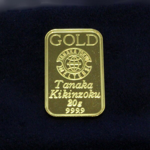 【送料無料】24金 インゴット INGOT [田中貴金属 インゴット 20g] (ingot 24金 純金 K24 インゴット 品位  99.99% )ゴールドバー