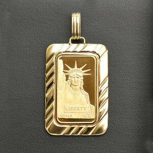 リバティコイン K24(純金 K24) 20g リバティコイン インゴット 自由の女神 K18枠付きペンダントトップ