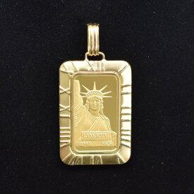 【送料無料】24金 インゴット INGOT リバティコイン K24(純金) 20g リバティコイン 自由の女神 K18枠付きペンダントトップ
