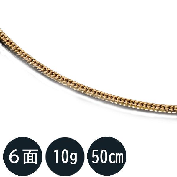 【3月21日から26日全品ポイント5倍】喜平ネックレス 18金 K18 六面ダブル(10g-50cm)中留(中折れ) 3mm  (造幣局検定マーク刻印入・ジュエリーケース付き)最安値 挑戦