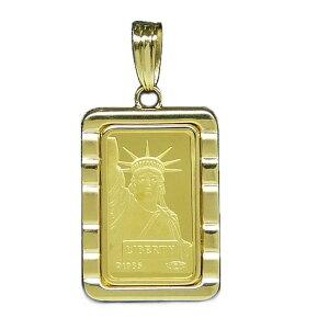 リバティコイン K24(純金 K24) 10g リバティコイン インゴット 自由の女神 K18枠付きペンダントトップ